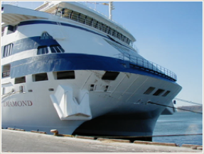 Radisson RSSC Diamond Panama Canal Cruise and Antilles