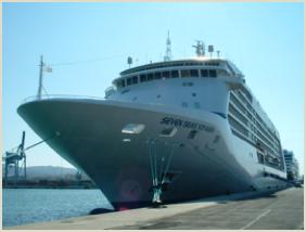 Seven Seas Voyager  Monte Carlo to Venice on Seven Seas Voyager